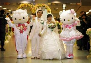 Hello Kitty wedding could have been cool.